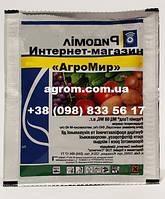 Фунгицид Ридомил (50 г), гранула , фото 1