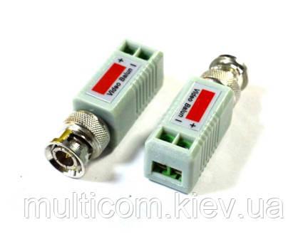 01-10-086. Видео Balun для CCTV камер видеонаблюдения, 400-600м, блистер, 2шт
