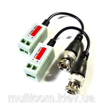 01-10-087. Видео Balun для CCTV камер видеонаблюдения, с кабелем, 400-600м, блистер, 2шт