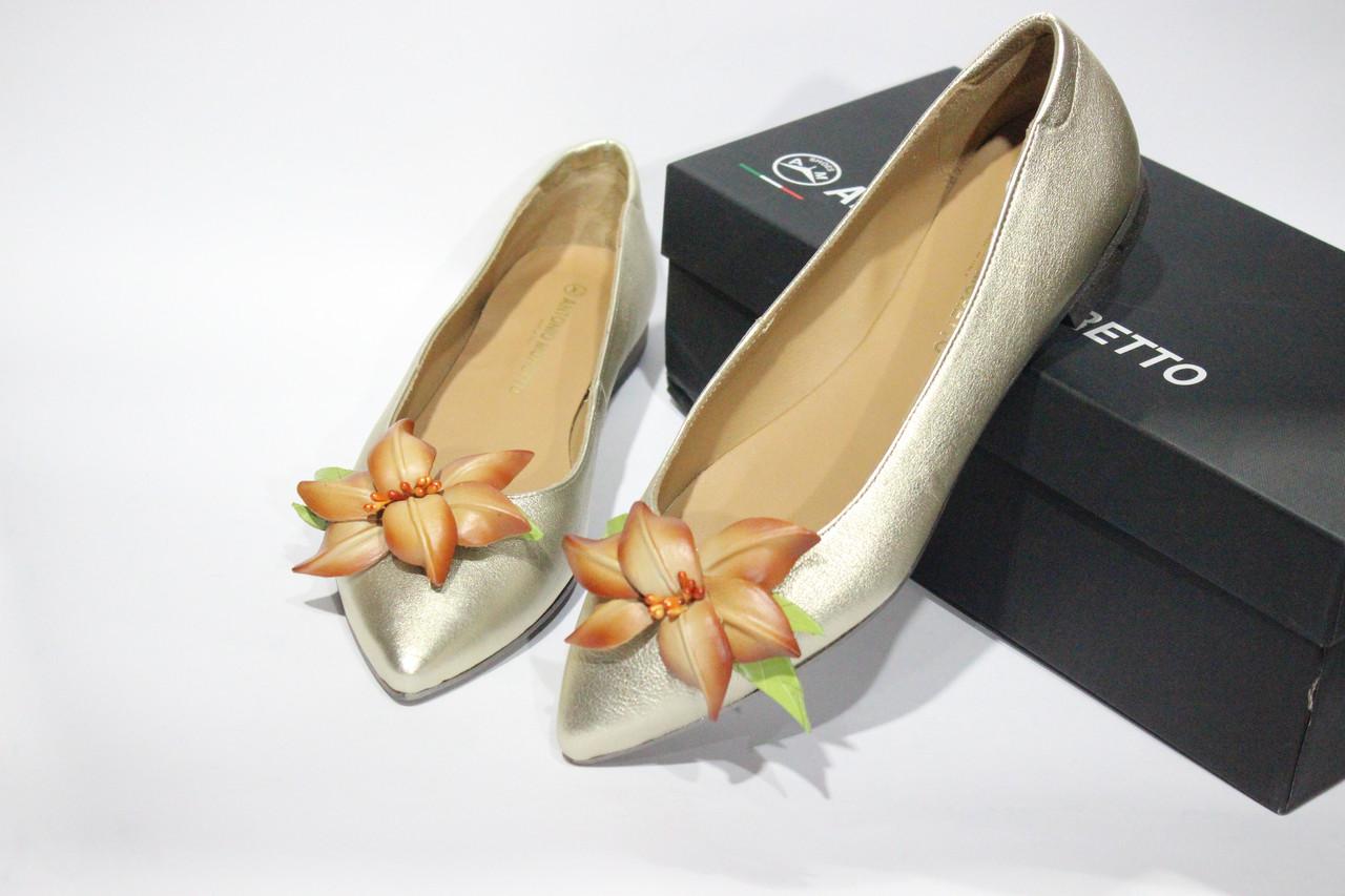 4284c4098 Шикарные кожаные туфли-балетки Antonio Moretto, Италия-Оригинал - Lapulia в  Киевской области