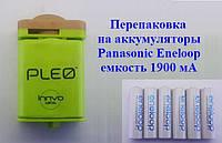 Перепаковка аккумулятора для нтерактивного динозавра PLEO