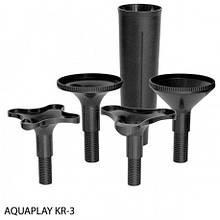 Комплект насадок для фонтана AquaEL Aquaplay KR-3
