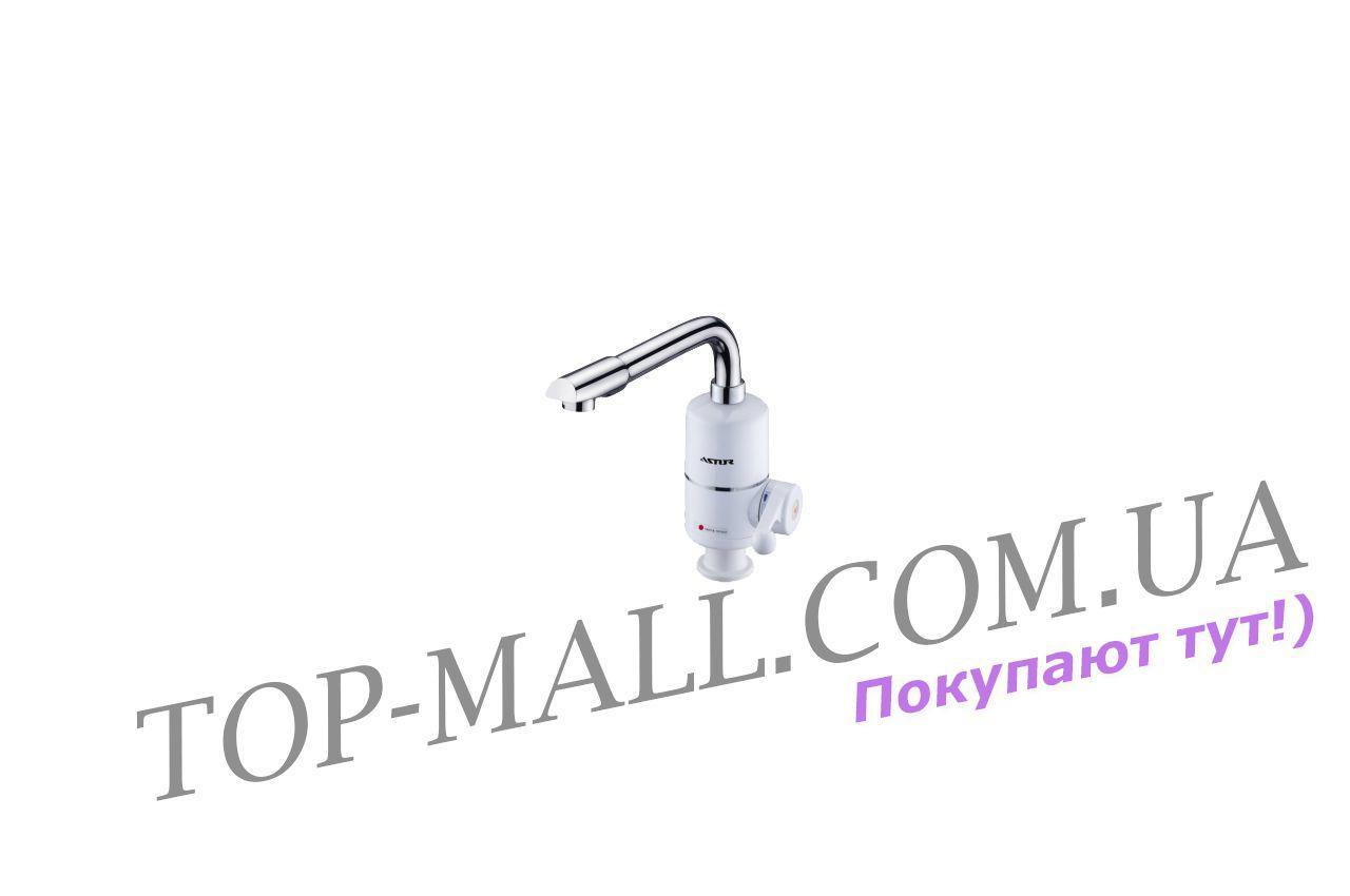 Проточный водонагреватель Astor - KDR-1534 - Интернет-гипермаркет TOP-MALL в Киеве