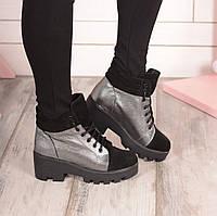 Ботинки черно-серебристые натуральная кожа на тракторной подошве код 19649, фото 1