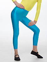 Лосины для хореографии и художественной гимнастики Голубые бифлекс (рост 104-152см)