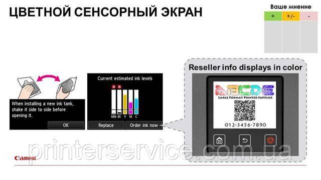 Преимущества цветного сенсорного экрана Canon imagePROGRAF TX