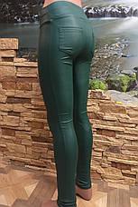 Лосины кожаные темно-зеленые, фото 2