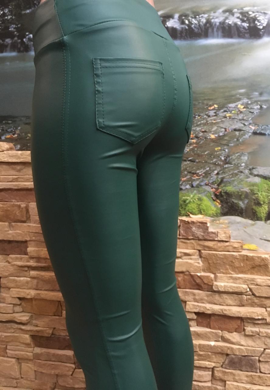 Лосины кожаные темно-зеленые