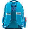 Рюкзак шкільний Kite Vaiana V18-525S, фото 4