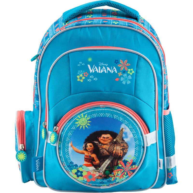 Рюкзак шкільний Kite Vaiana V18-525S