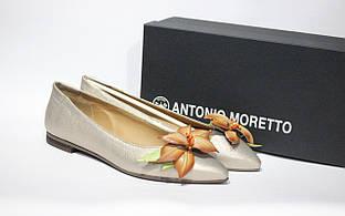 Шикарные кожаные туфли-балетки Antonio Moretto, Италия-Оригинал