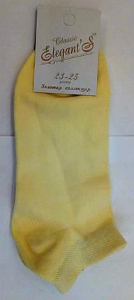 Носки женские / 23-25 размер / 90% хлопок, фото 2
