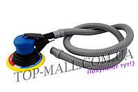 Пневмошлифмашинка эксцентриковая Miol - 150 мм