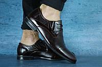 Мужские классические кожанные коричневые туфли 10613