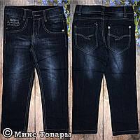 Cиние мальчиковые джинсы Размеры: 5-6,6-7,7-8,8-9,9-10,11-12 лет (6307)