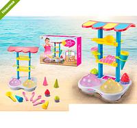 """Игровой набор для песочницы """"кафе мороженое"""" 9903 ***"""