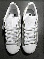 Adidas Superstar Silver/White (Брак)