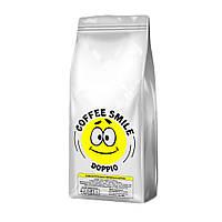 Свежеобжаренный зерновой кофе1 кг Coffee Smile