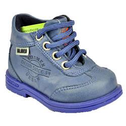 Ботинки для мальчика ортопедические MINIMEN