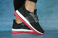 Мужские кроссовки Adidas UltraBoost 10643 Реплика
