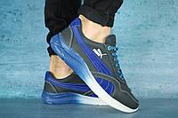 Мужские кроссовки Puma Синий/Голубой 10650 Реплика