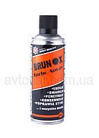 Универсальное масло Brunox Turbo-Spray на основе смеси углеродов и турболина Brunox Turbo-Spray 400мл.
