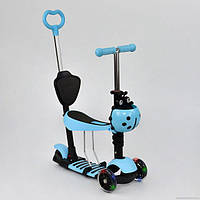 Самокат-беговел 3-х колісний Best Scooter 5 в 1 А 24679 - 3060 блакитний