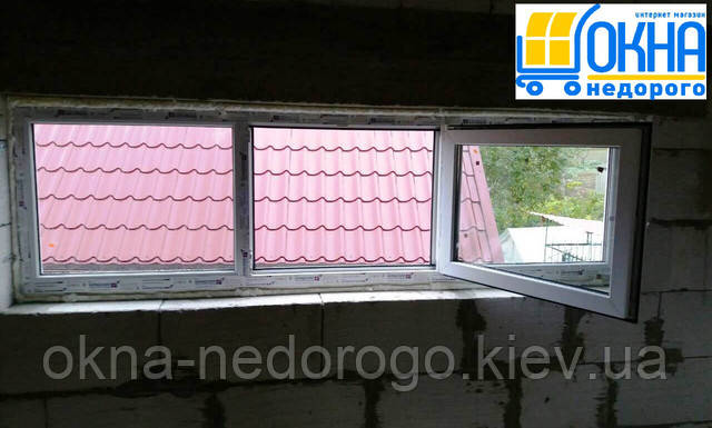 Пластиковые окна Windom Eco