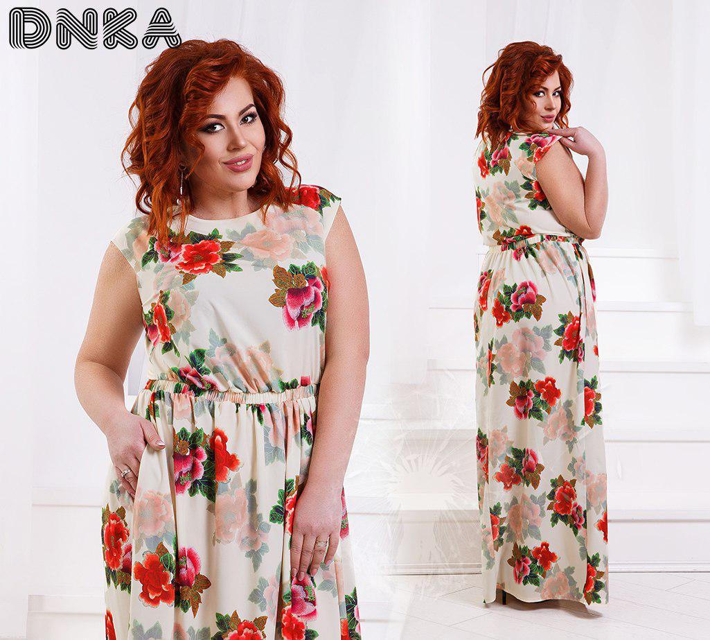 Платье с карманами от 42 до 56 р (2 цвета)