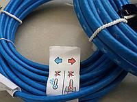 Кабель c (термоограничителем) Применяется для обогрева труб водоснабжения ( 22 м )