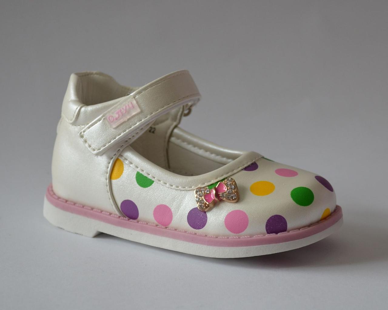 Демисезонные туфли на девочку в горошек Луч 22 р