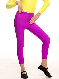 Лосини гімнастичні для танців дитячі Фіолетові біфлекс (ріст 104-152см)