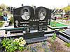 Памятник гранитный №204