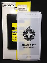 Защитное стекло 4D Ipaky Meizu M6 White