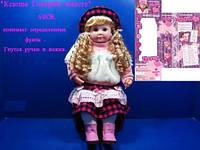 Кукла функциональная ксюша