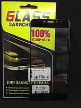 Защитное стекло Meizu M6 Black