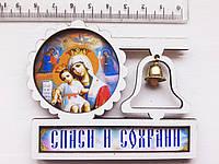 Магнит Богородица - Икона с колоколом