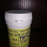 Алмазная паста АСМ 3/2 НОМГ мазевая 40 грамм  для металла