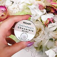 Зубная паста Hillary Chocolate-mint без фтора, полезная, натуральная, безвредная, природные компоненты, купить
