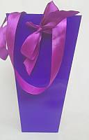 """Пакет """"Трапеция"""" для цветов  """"Тёмно-фиолетовый"""""""