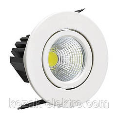 Светильник точечный SARA - 3 Вт  LED (HL6731L) 6500K