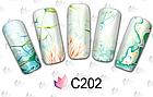 Набор 4 листа, слайдеры наклейки большие, вода С 200-203, фото 4
