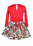 Нарядное платье на девочку Мадина (4-6 лет), фото 4