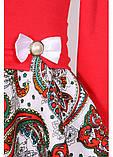 Нарядное платье на девочку Мадина (4-6 лет), фото 5
