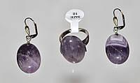 Набор (кольцо и серьги) с аметистом