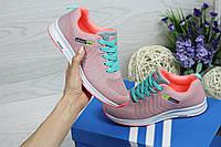 Adidas NEO женские