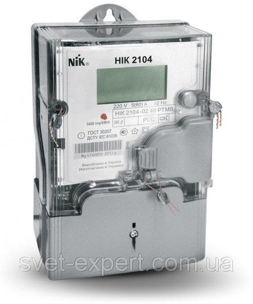 Лічильник НІК 2104-02.40 ТМВ (5-60)А, PLC-модуль, багатотариф. (шт)