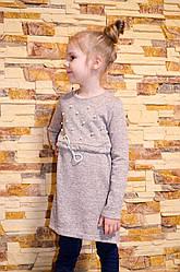 Стильное платье-туника для девочек с бусинками. Размеры 110-152