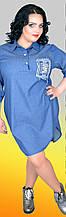 Модное женское платье-рубашка с нашивками, большие размеры
