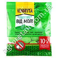 Таблетки от моли с запахом мяты Vendetta 12 шт